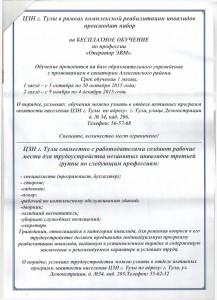 CZN info