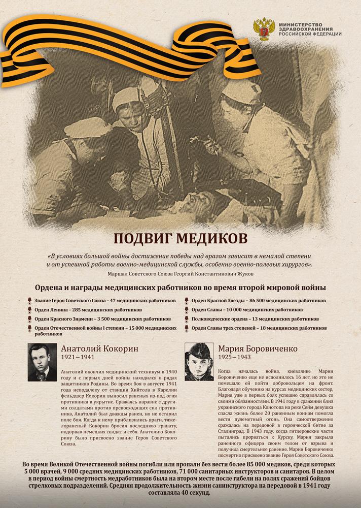 Poster_3_A2_jpg